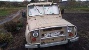 Дмитровск УАЗ 3151 1991