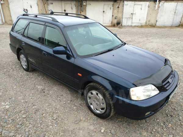 Honda Orthia, 1998 год, 130 000 руб.