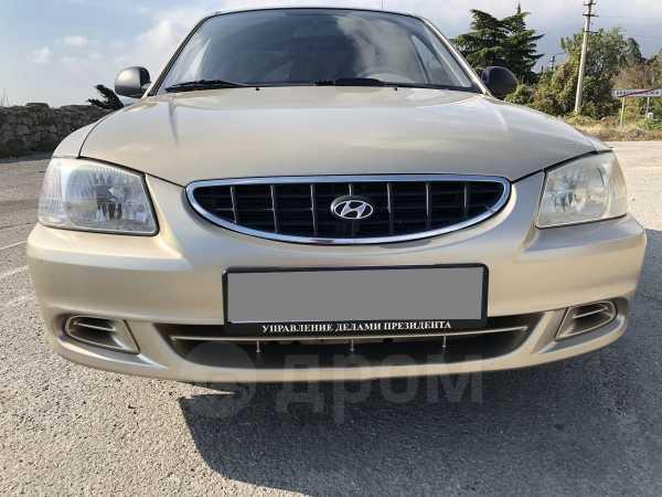 Hyundai Accent, 2005 год, 250 000 руб.
