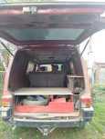 Volkswagen Transporter, 1990 год, 250 000 руб.