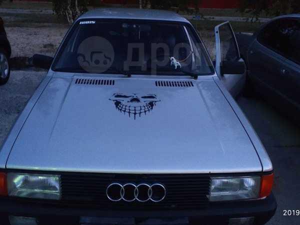 Audi 80, 1984 год, 85 000 руб.