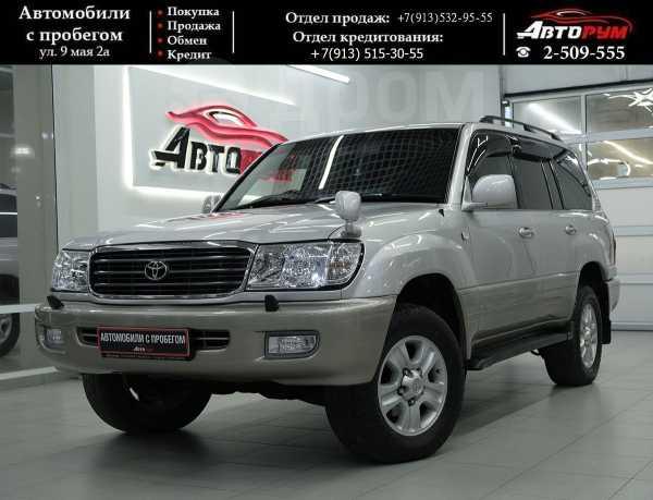 Toyota Land Cruiser, 2001 год, 797 000 руб.