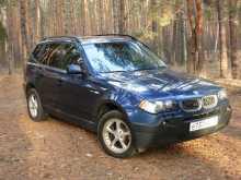 Тамбов X3 2005