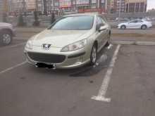 Красноярск 407 2005