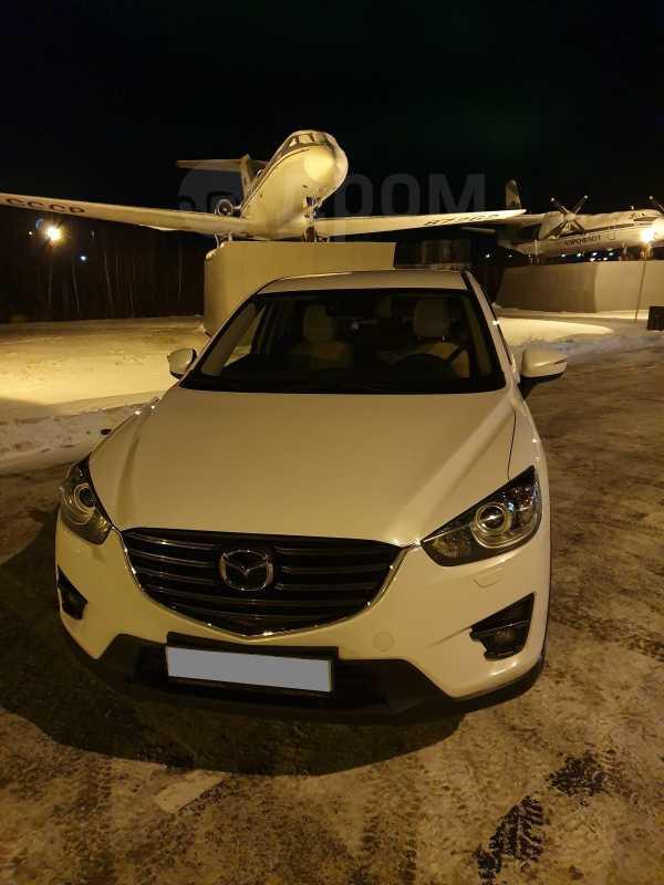 Mazda CX-5, 2015 год, 1 150 000 руб.