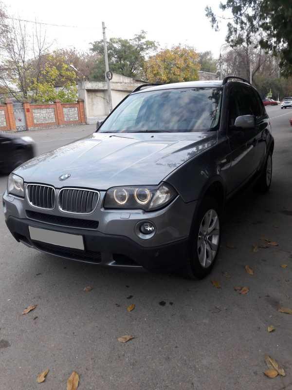 BMW X3, 2008 год, 580 000 руб.