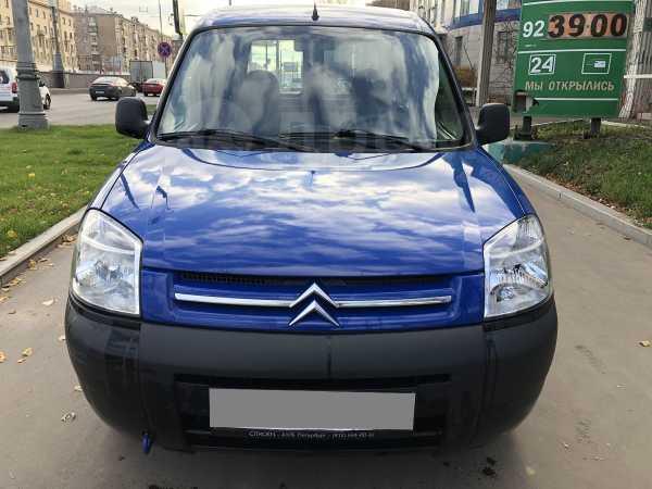 Citroen Berlingo, 2010 год, 249 000 руб.