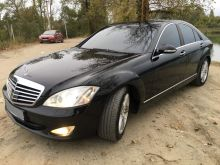 Брянск S-Class 2005