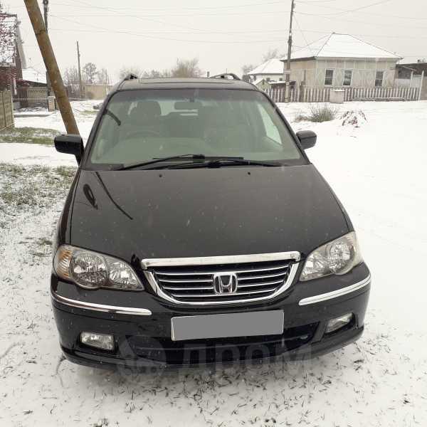 Honda Odyssey, 2001 год, 450 000 руб.
