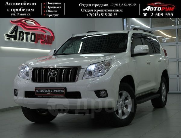 Toyota Land Cruiser Prado, 2010 год, 1 607 000 руб.