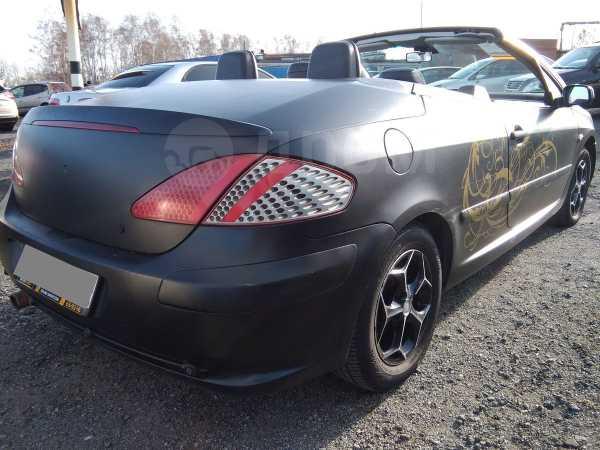 Peugeot 307, 2004 год, 339 000 руб.