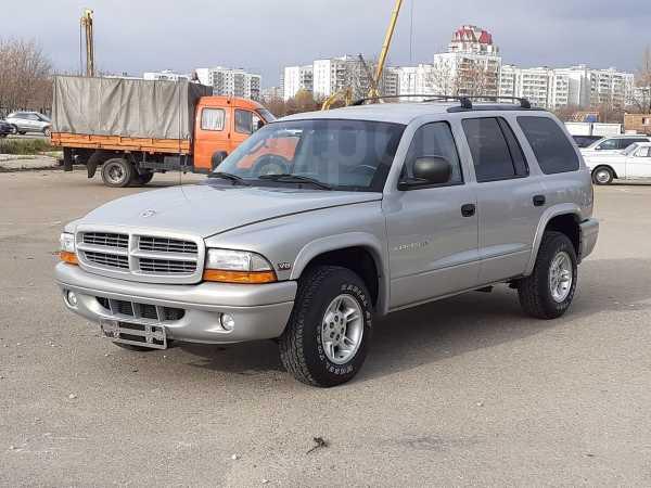 Dodge Durango, 1999 год, 595 000 руб.