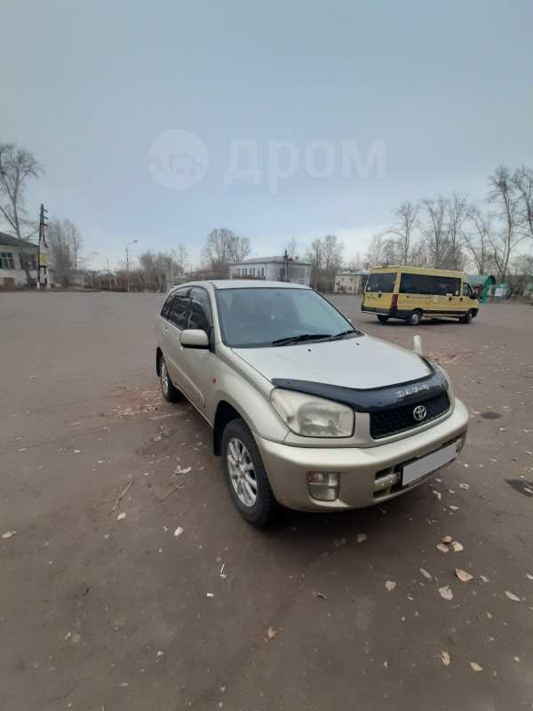 Toyota RAV4, 2001 год, 500 000 руб.