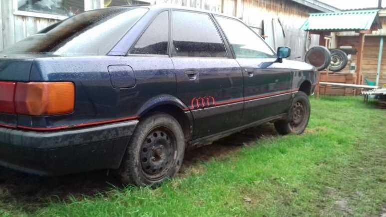 Audi 80, 1988 год, 25 000 руб.