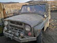 Амазар 469 1986