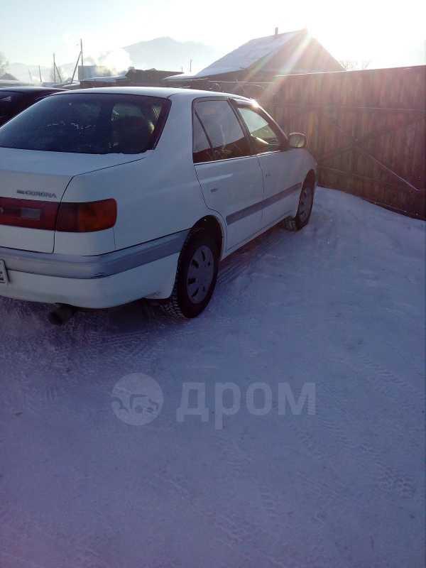 Toyota Corona Premio, 1996 год, 195 000 руб.