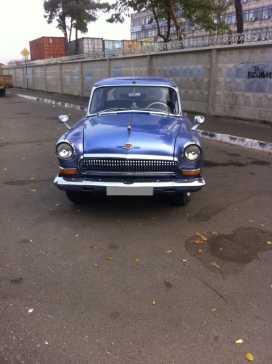 Краснодар 21 Волга 1961
