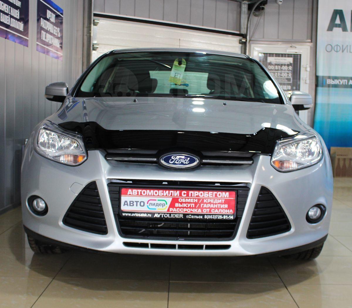 салон форд кредит положение о предоставлении кредитов