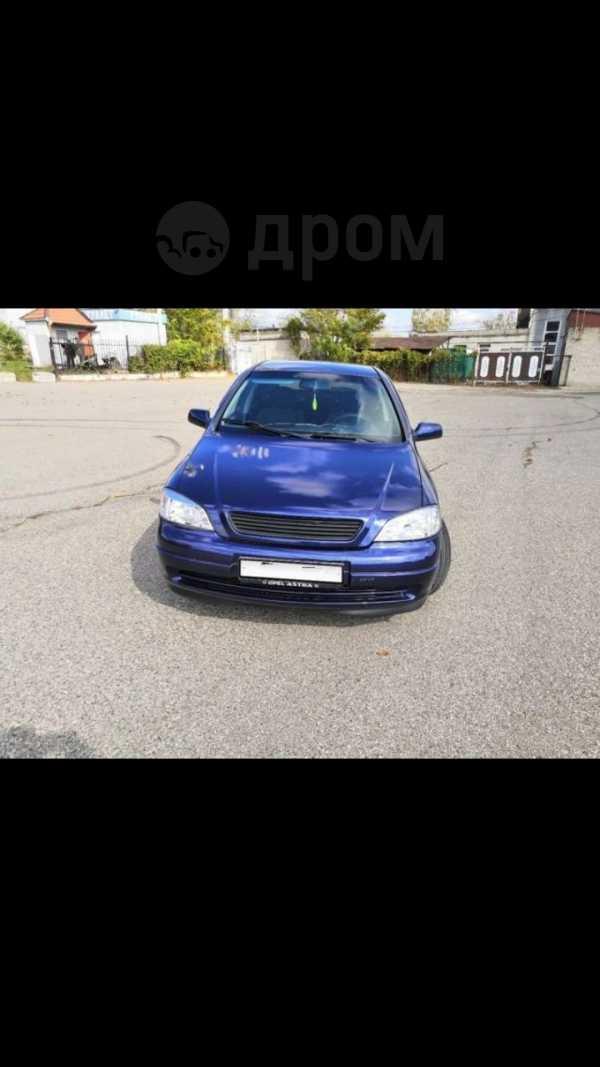 Opel Astra, 1999 год, 215 000 руб.