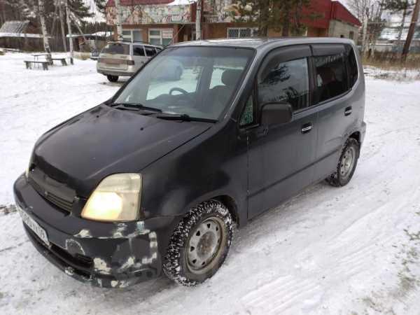 Honda Capa, 1998 год, 140 000 руб.