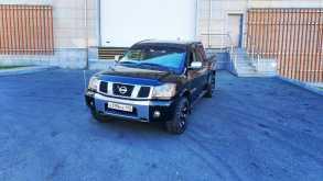 Владивосток Titan 2005