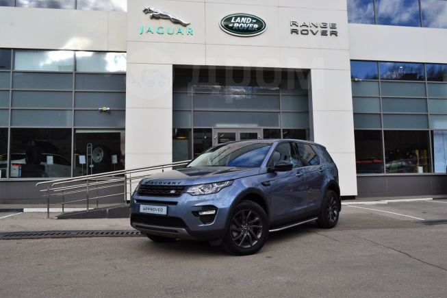 Land Rover Discovery Sport, 2018 год, 2 280 000 руб.