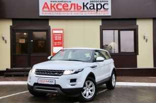 Киров Range Rover Evoque