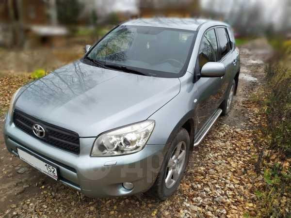 Toyota RAV4, 2006 год, 570 000 руб.