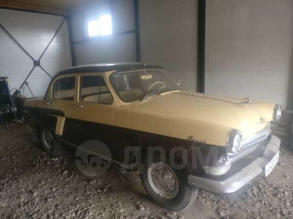 ГАЗ 21 Волга, 1967 год, 345 000 руб.
