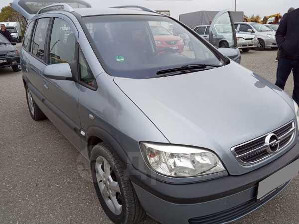 Opel Zafira, 2004 год, 450 000 руб.
