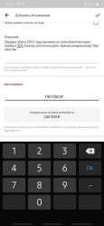 Лада Гранта, 2013 год, 190 000 руб.