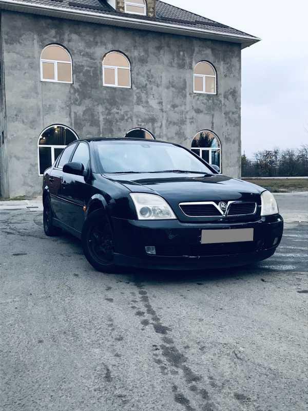 Opel Vectra, 2003 год, 150 000 руб.