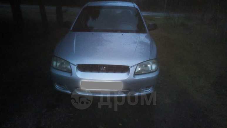Hyundai Accent, 2001 год, 90 000 руб.