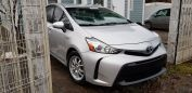 Toyota Prius v, 2015 год, 1 230 000 руб.
