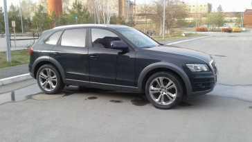 Екатеринбург Q5 2012