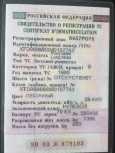 ЛуАЗ ЛуАЗ, 1990 год, 89 000 руб.