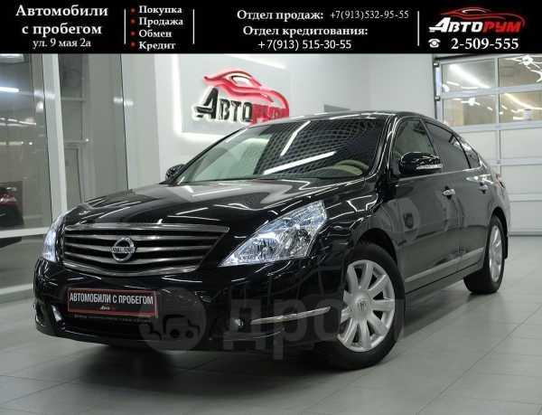 Nissan Teana, 2010 год, 697 000 руб.