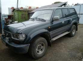 Златоуст Land Cruiser 1997