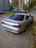 Toyota Corolla Levin, 1995 год, 230 000 руб.