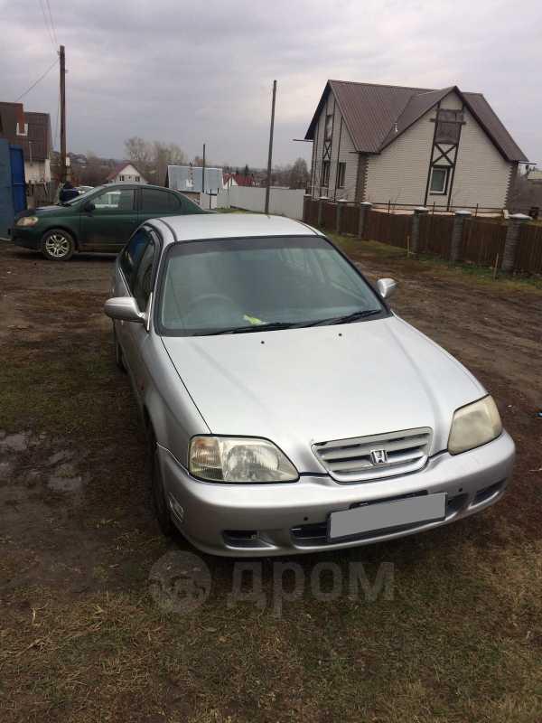 Honda Integra, 1999 год, 140 000 руб.