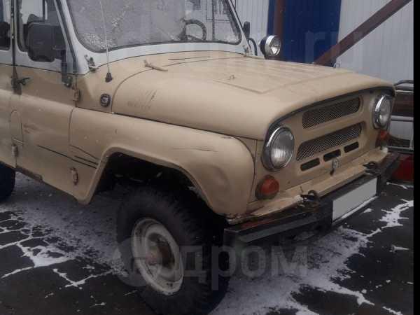 УАЗ 469, 1994 год, 70 000 руб.