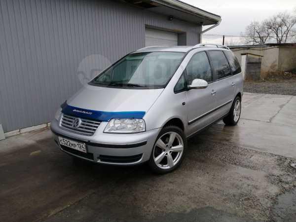 Volkswagen Sharan, 2008 год, 525 000 руб.