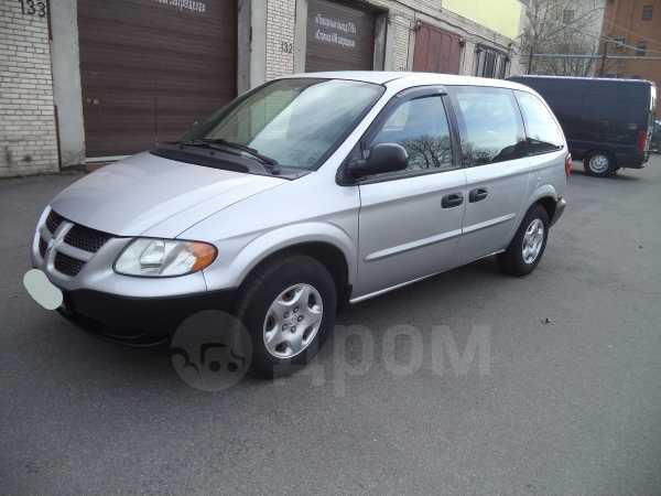 Dodge Caravan, 2001 год, 225 000 руб.