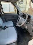 Toyota Pixis Van, 2015 год, 360 000 руб.