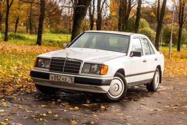 Бизнес-класс из 80-х на минималках. Первый Mercedes E-класса (W124)