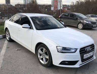 Audi A4 2012 отзыв автора | Дата публикации 19.11.2019.