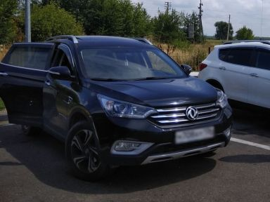 Dongfeng AX7, 2017