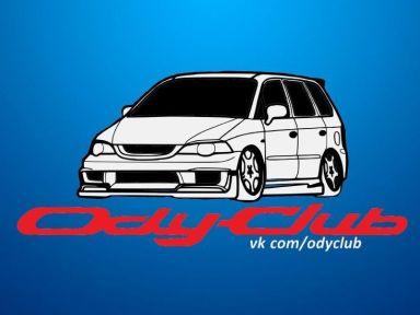 Honda Odyssey 2001 отзыв автора | Дата публикации 18.05.2018.