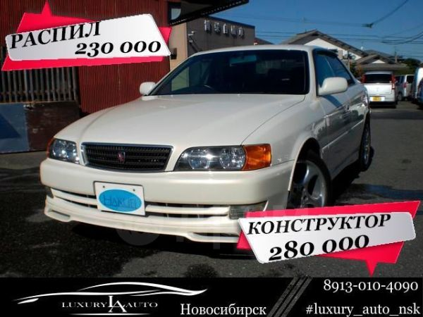 Toyota Chaser, 1998 год, 230 000 руб.