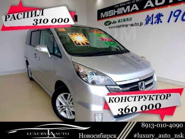 Honda Stepwgn, 2007 год, 360 000 руб.
